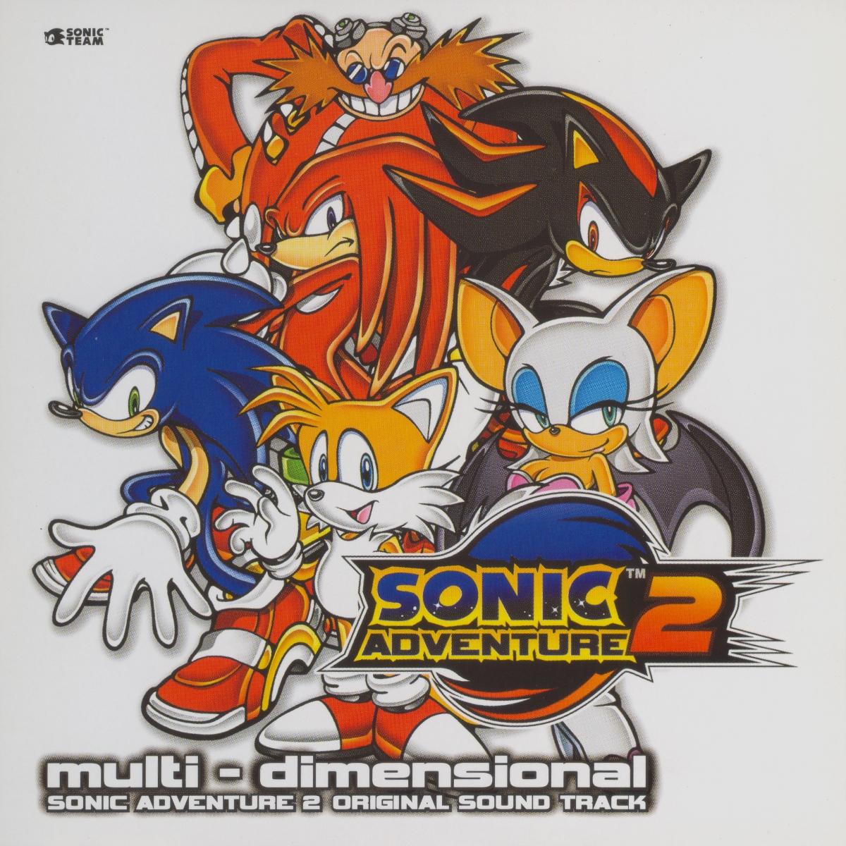 File:Multi dimensional SA2 ost jpg - Sonic Retro