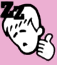 GamePro Rating 15.png