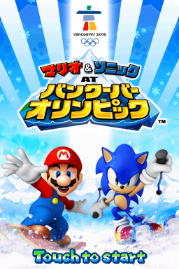 M&SatOWG DS JP Title.png