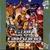 Gain Ground SX PCE SCD-ROM2 JP Manual.pdf