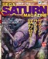 SSM JP 19970328 1997-09.pdf