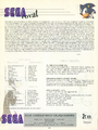 Guru 1994-09-10 HU News.png