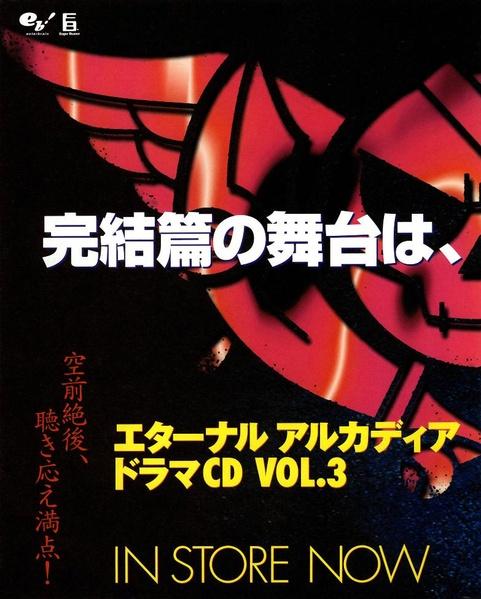 File:FamitsuDC JP 2001-07.pdf