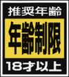 Sega18.png