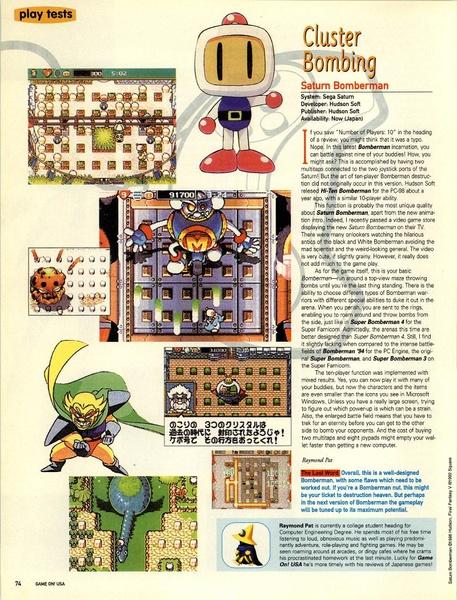File:GameOn US 06.pdf
