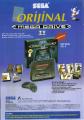 Gameshow 27 TR Sega advert.png