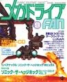 Mdfan JP 1991-09.pdf