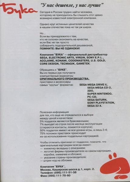 File:Migr 1 RU.pdf