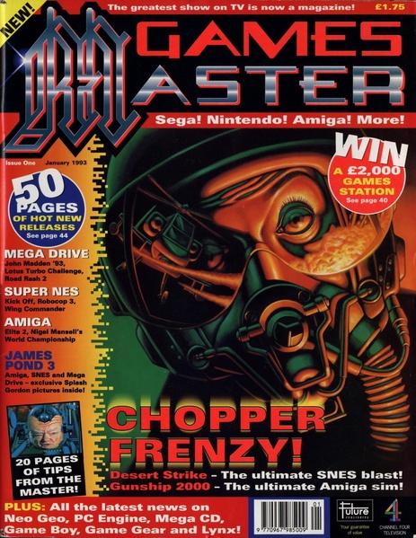 File:GamesMaster UK 001.pdf