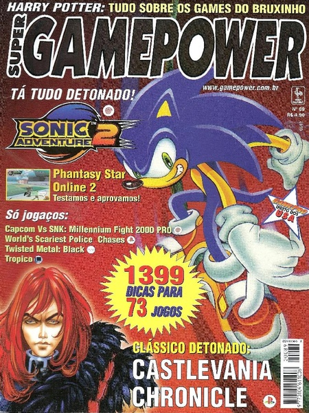 File:SuperGamePower BR 089.pdf