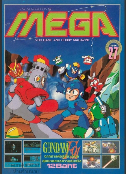 File:Mega TH 1991-27.pdf