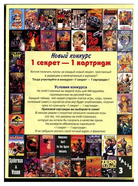 File:VD 60 RU.pdf