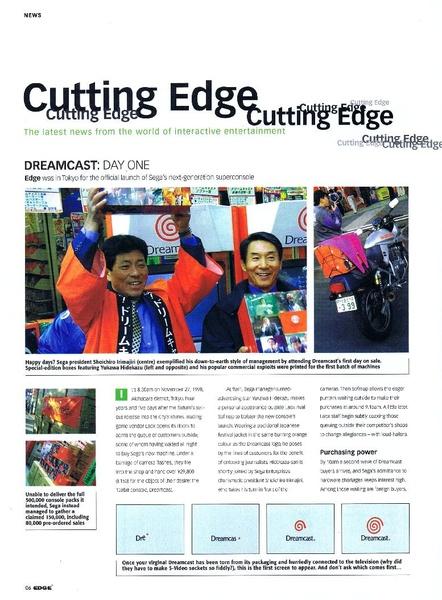 File:Edge UK 067.pdf