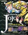 DCM JP 19991126 1999-36ex.pdf