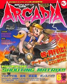 Arcadia JP 001.pdf