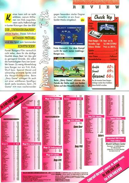 File:SegaMagazin DE 25.pdf