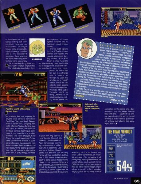 File:Gamestar AU 05.pdf