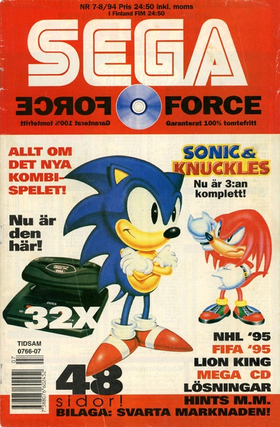 File:SegaForce SE 1994 0708.pdf