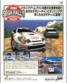 SSM JP 19951208 1995-13.pdf