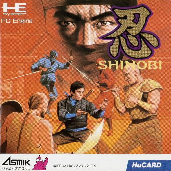 File:Shinobi PCE HuCard JP Manual.pdf