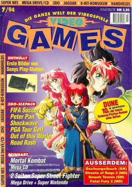 File:VideoGames DE 1994-07.pdf