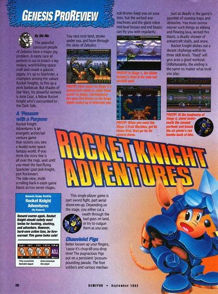 File:GamePro US 050.pdf