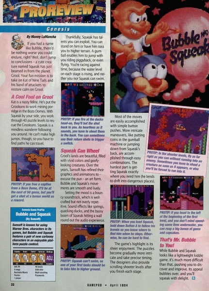 File:GamePro US 057.pdf