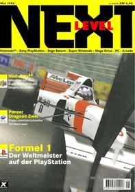 NextLevel DE 1996-05.pdf