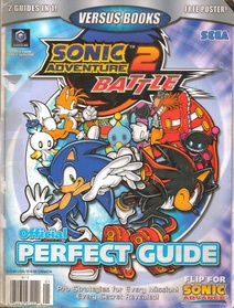 SonicAdvance-SonicAdventure2Battle OfficialPerfectGuide.pdf