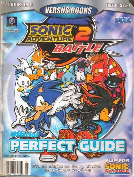 File:SonicAdvance-SonicAdventure2Battle OfficialPerfectGuide.pdf
