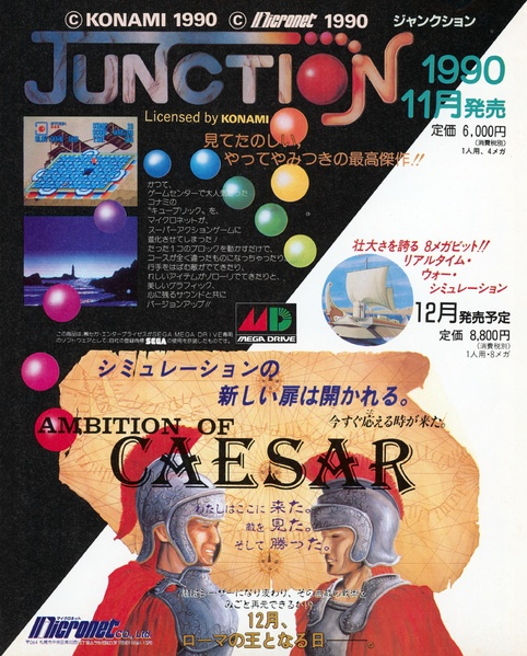 File:BeepMD JP 1990-11.pdf