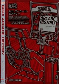 Sega Arcade History JP EnterBrain Book-1.pdf
