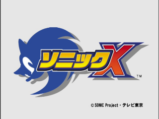 SonicX JP title.png