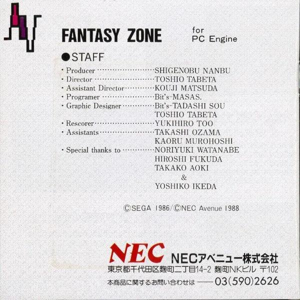 File:Fantasy Zone PCE HuCard JP Manual.pdf