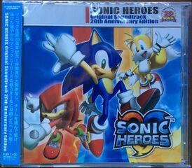 SHOST20th CD JP front.jpg