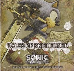 TalesofKnighthood CD JP booklet.pdf
