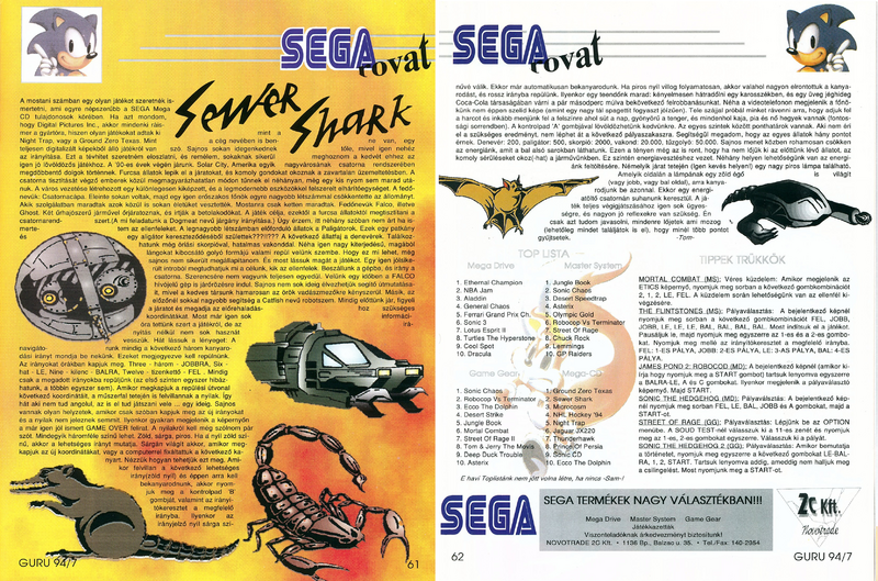 File:Guru 1994-07 HU Sewer Shark.png