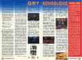 GK 11 PL MK2 NBA 95.jpg