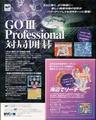 SSM JP 19970509 1997-15.pdf