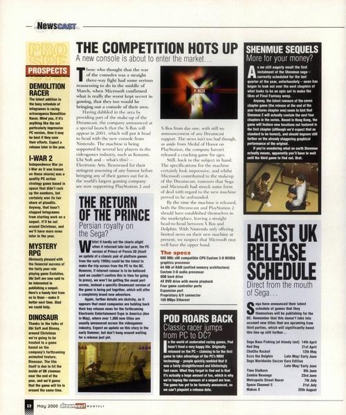 File:DreamcastMonthly UK 08.pdf