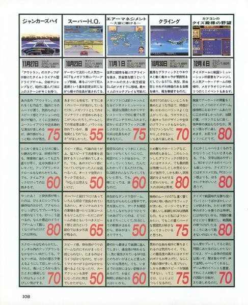 File:MarukatuMD JP 02.pdf