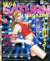 SSM JP 19970516 1997-16.pdf