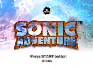 Sonic Adventure 2010 title.png