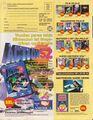 Com 2001 advert 1 FI.jpg