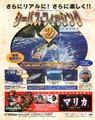 SSM JP 19970530 1997-17.pdf