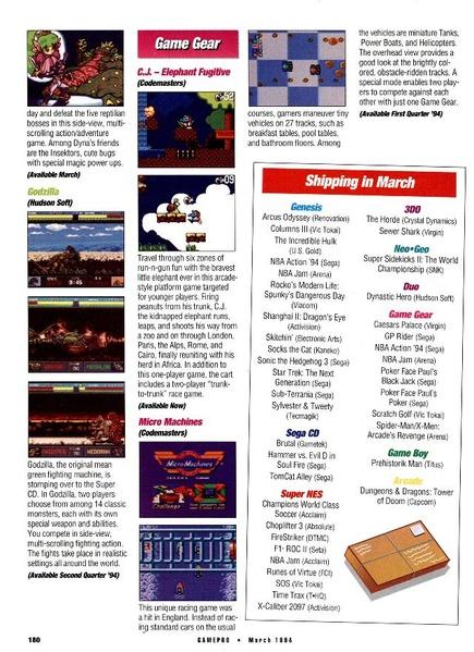 File:GamePro US 056.pdf