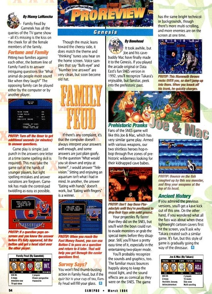 File:GamePro US 056.pdf