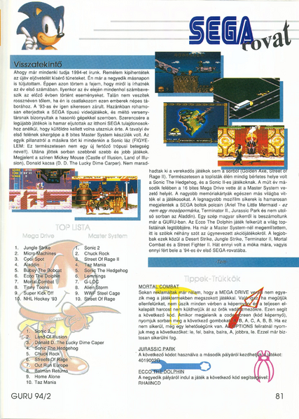 File:Guru 1994-02 HU Retrospection.png