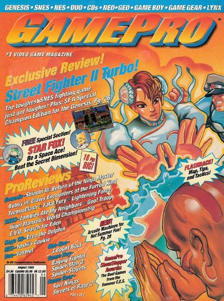 File:GamePro US 049.pdf