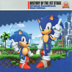 History1stStageBlue CD JP front.jpg